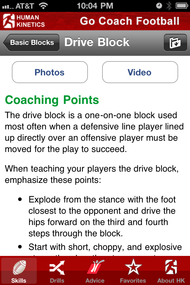 Go Coach Football Screenshot 2
